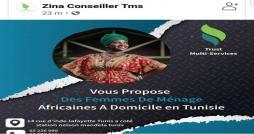 Tunisie: Cachez-moi cetteaffiche raciste et méprisante!