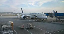 A Tunis-Carthage, des membres d'équipage de la Saudia Airlines interpellés