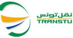 Transport: un nouveau PDG à la tête de Transtu