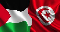Coronavirus : La présidence de la République appelle à soutenir les Palestiniens