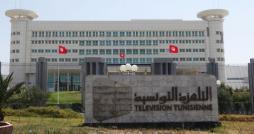 Les agents de la télévision nationale en grève du 26 au 28 novembre
