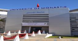 Université de Monastir: Dernier délai de dépôt de candidature au concours de réorientation