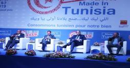 Ouverture de la 1ère édition des journées nationales Consommons made in Tunisia #619