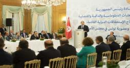 Youssef Chahed inaugure la Conférence annuelle des chefs de missions diplomatiques