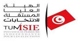 ISIE : Élections partielles dans quatre municipalités en décembre et janvier