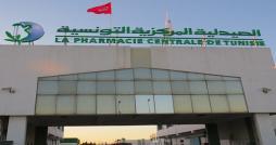 Pharmacie centrale : Augmentation de 20% des prix de médicaments
