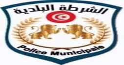 Aménagement de l'horaire du couvre-feu de 20h à 05h