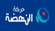 Ennahdha soutient le gouvernement et critique ses nominations !