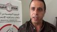 Moez Bouraoui attaque l'ISIE