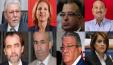 Gouvernement Essid: Les ministres de Nidaa Tounes
