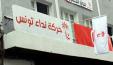 Le local de Nidaa Tounes saccagé à La Manouba