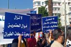 Répercussions du COVID-19 : Journée de colère des agences de voyages