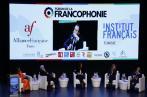 Tunis vibre aux rythmes du Forum de la Francophonie