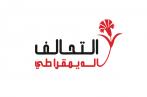 Sfax: