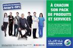 Amen Bank lance des offres spécifiques et répondants aux besoins de chacun