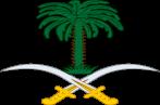 L'Arabie