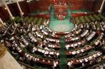 L'ARP entame mardi prochain l'examen du projet de budget de l'Etat pour l'exercice 2018