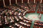 Tunisie,