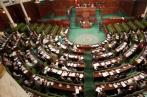 Tunisie-ARP: