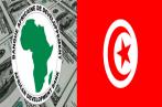 Tunisie-BAD: