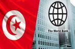 La Tunisie sollicite l'appui de la Banque mondiale pour le financement d'un projet de gestion de déchets de soin