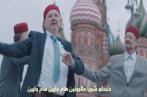 Ya Russia Jeyin