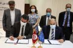Un million d'euros pour le Centre sectoriel de Formation de Menzel Bourguiba et celui de l'apprentissage professionnel de Bizerte