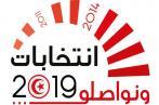 présidentielle-Sidi