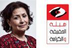 Tunisie-IVD: