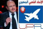 L'UPR