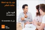 Start-up,