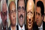 Ghannouchi,