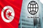 La Banque mondiale accorde un crédit de 240 MD à la Tunisie