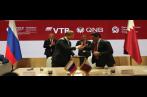 QNB et VTB Capital Investments signent un accord en marge de SPIEF