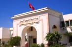 Tunis-El