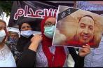 Les familles des victimes de meurtre demandent l'exécution des criminels (Vidéo)