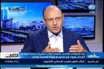 Affaire des stents : La CNAM traite avec les « Daeschiens », selon M'Raïhi
