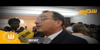Le ministre demande aux Tunisiens d être cléments envers Ghribi et Mellouli