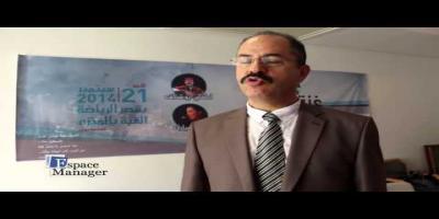 Mobilisation pour Gaza: Interview avec Néjib Karoui, président de l'association « Al Taawonwa Tawasol Al Ijtimaii»
