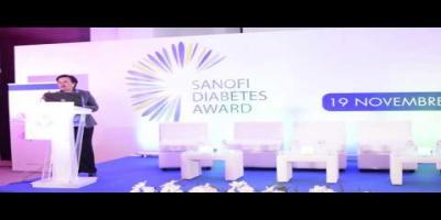 Remise du prix de la 2ème édition de Sanofi Diabetes Award